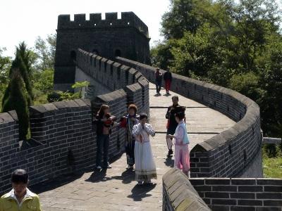 E-Visa Chine